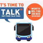 Get Free Talk Time