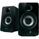 Philips Multimedia Speakers