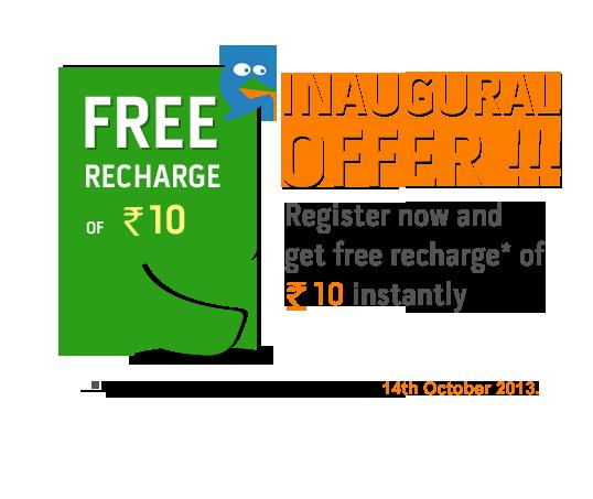 Recharge coupons free - Chevelle la gargola facebook coupon