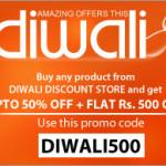 Rediff Shopping Diwali Offers